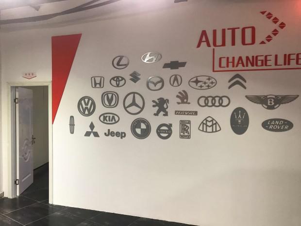 车国车超市 新店开业 喜迎2018