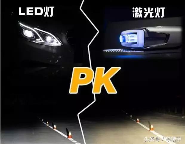 宝马、奥迪都在玩激光大灯,奔驰为啥还要专注于LED?