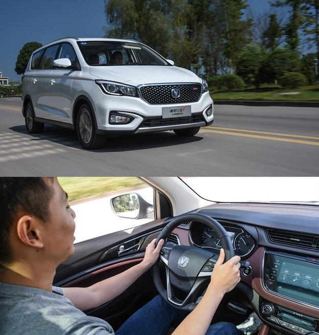 试驾长安凌轩1.5T+6AT车型 深入解析 告诉不一样的信息