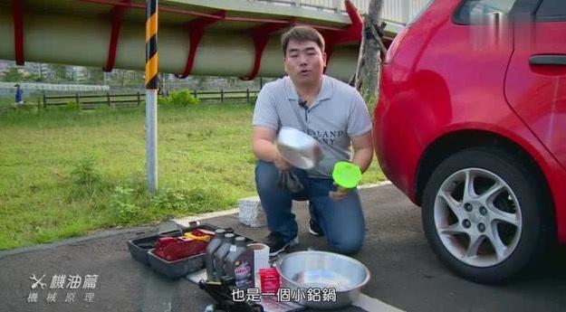 自己手动换机油,可以在外面情况换,不用去保养厂