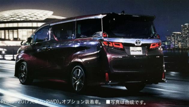 丰田最顶配的保姆车 七座商务之星丰田埃尔法价格最新指导价