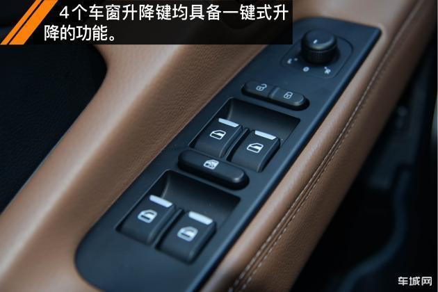 试驾体验新博瑞1.8T,开着舒服性价比高!