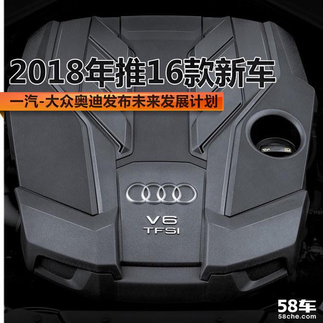 2018年玩点大的,奥迪将推16款新车,全新Q8来啦!