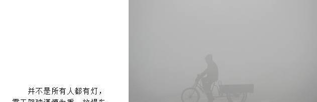 雾天开车必须要知道的规则!
