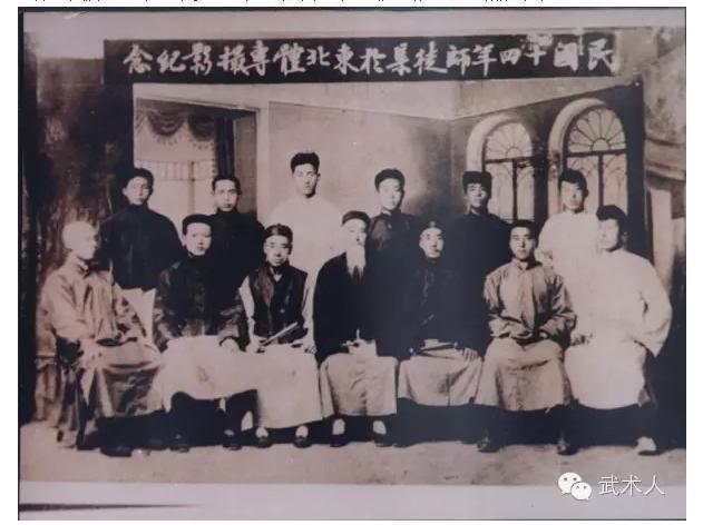 """东北戳脚代表人物""""奉天三老""""简介"""