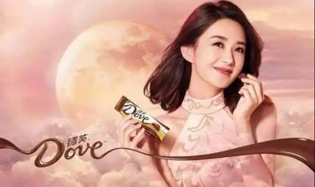 德芙广告最美女神,比赵丽颖,汤唯更美,竟是cg技术合成