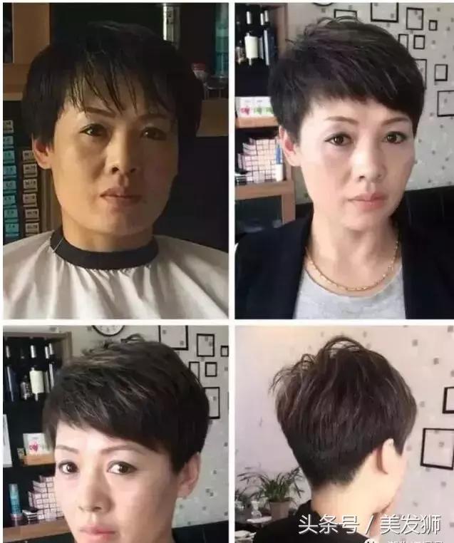 """最新流行减龄时尚""""短发"""",适合50岁大姐!图片"""