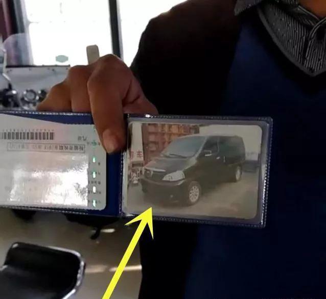 车主为面子将屌丝车改装成丰田豪车,但还是没逃过交警的火眼金睛