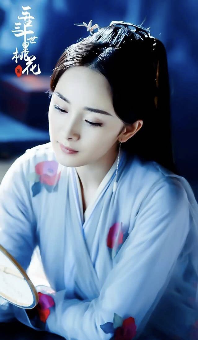 杨幂自从出演了电视剧《十里三世三生全集》之后,就有狠多人觉得杨幂第七任新娘桃花电视剧图片