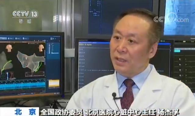 【奋进新时代 履职新作为】医疗领域政协委员聚焦基层医疗 结合工...