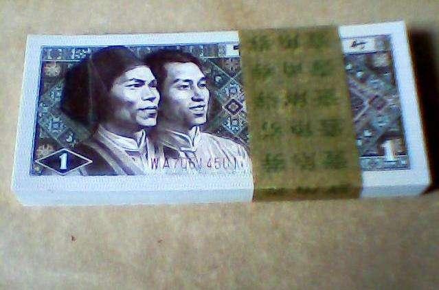 一张一角纸币,价值15000元,如果你有,也会偷着乐的!
