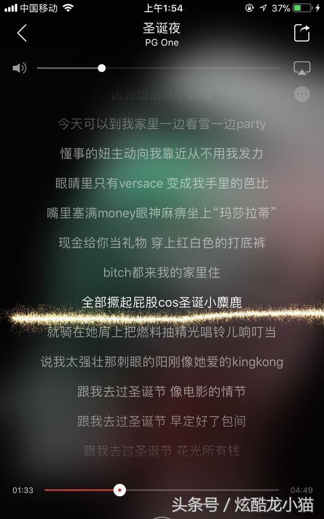 皮几万歌词疑似diss贾乃亮,细扒资料细思极恐,如此公开嘲讽炫耀