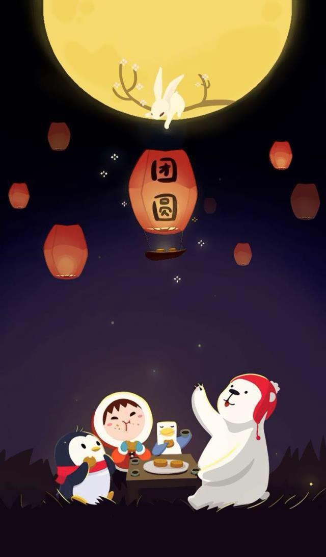 有趣表情包|花好月圆,情满中秋合家团圆,中秋佳节快乐