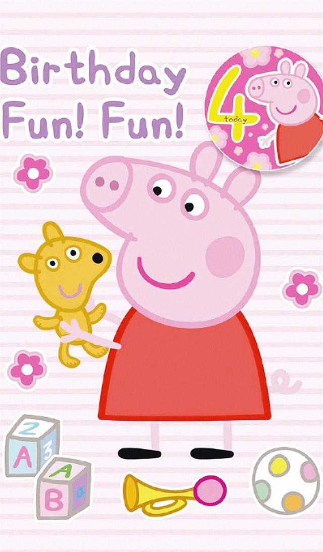 小猪佩奇高清手机壁纸