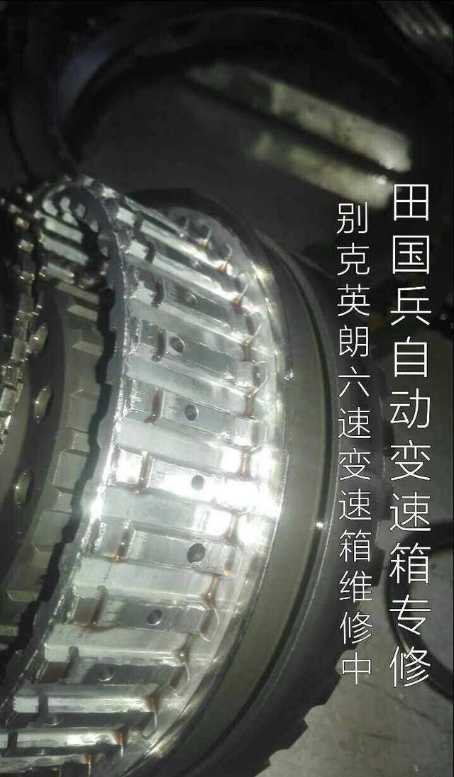 自动变速箱这样维修,合理吗?