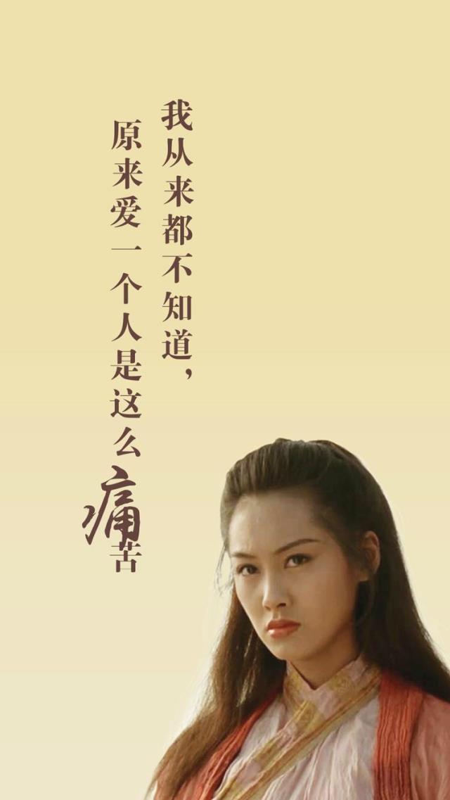 《大话西游》紫霞仙子和至尊宝说过的经典句子让人刻骨铭心