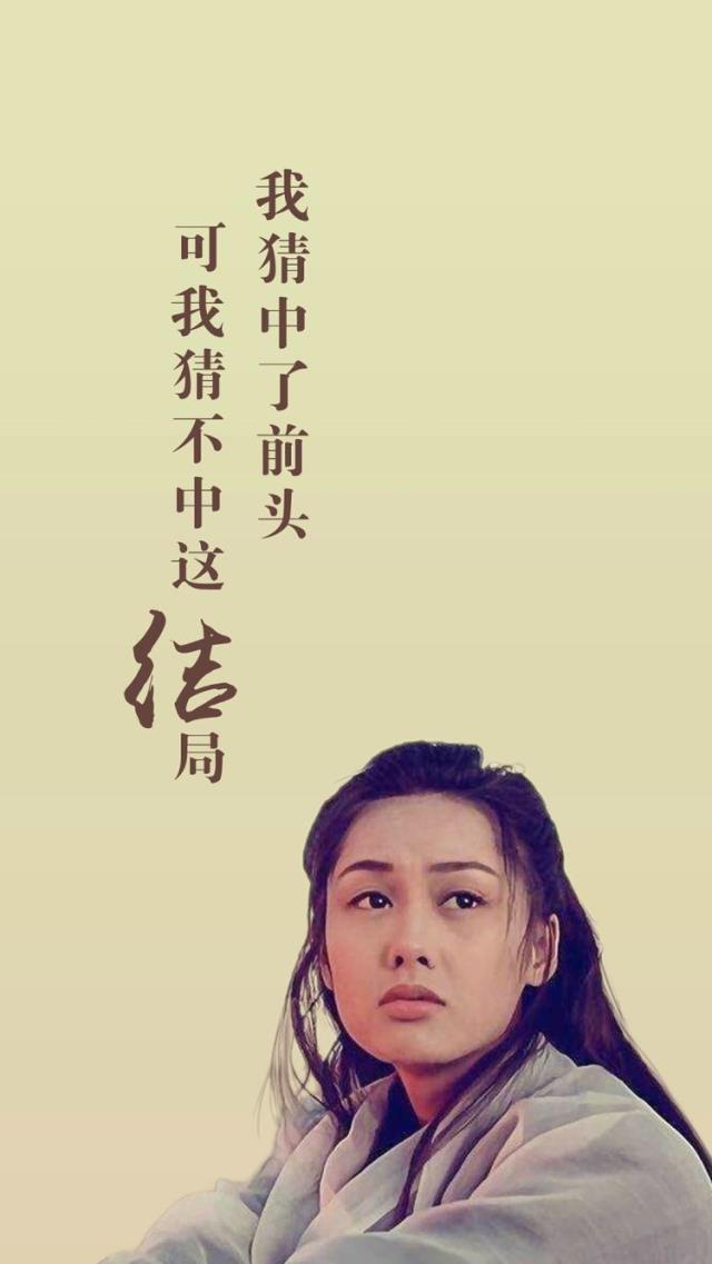 《大话西游》紫霞仙子和至尊宝说过的经典句子让人