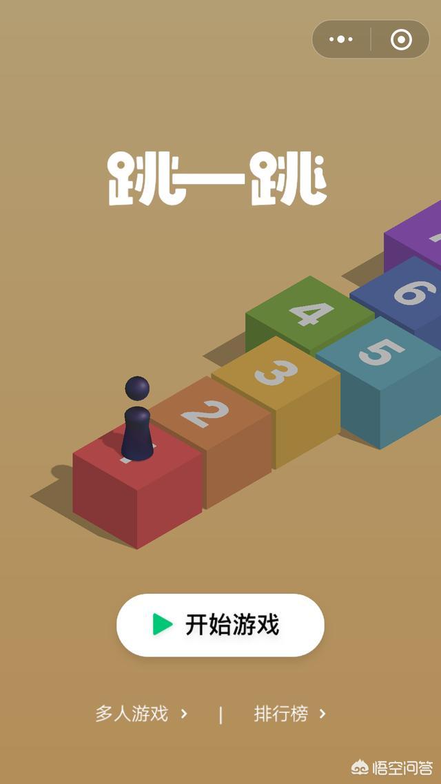 除了《跳一跳》?这5款微信小游戏也会让你爱