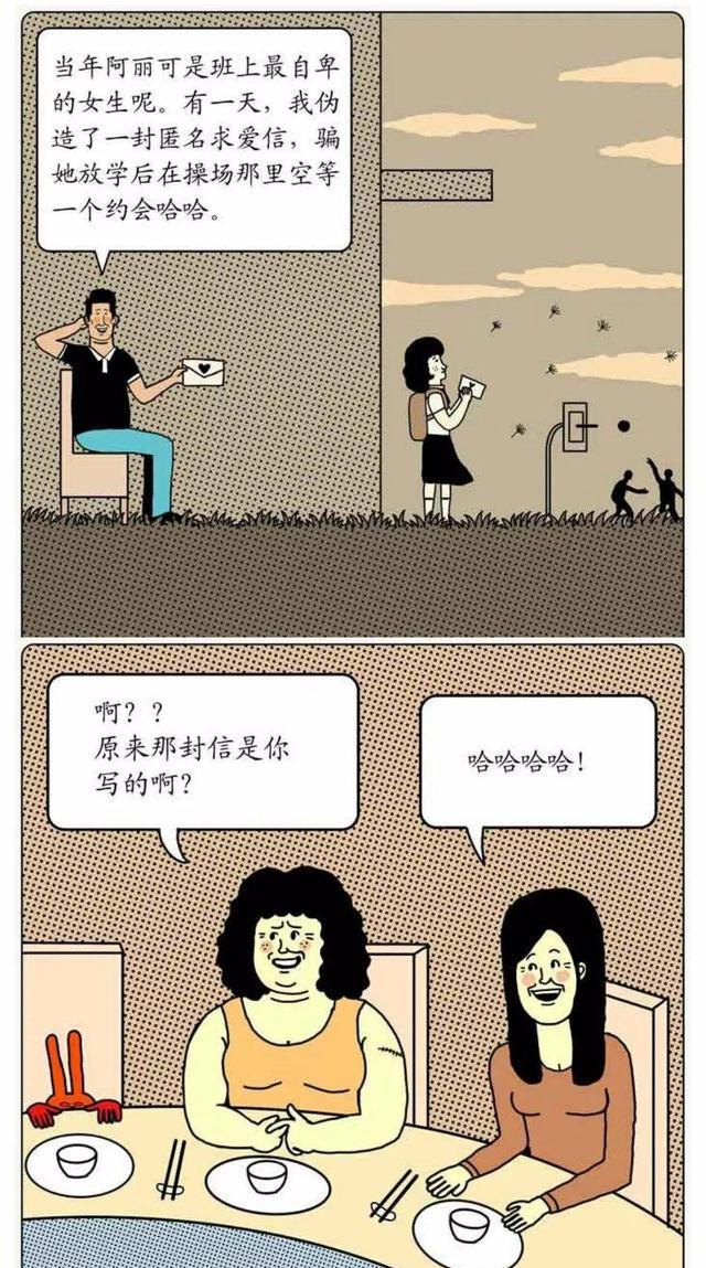 庭院漫画:《不漫画博物馆》一个恶作剧,毁掉了地下内涵自然一个叫第图片