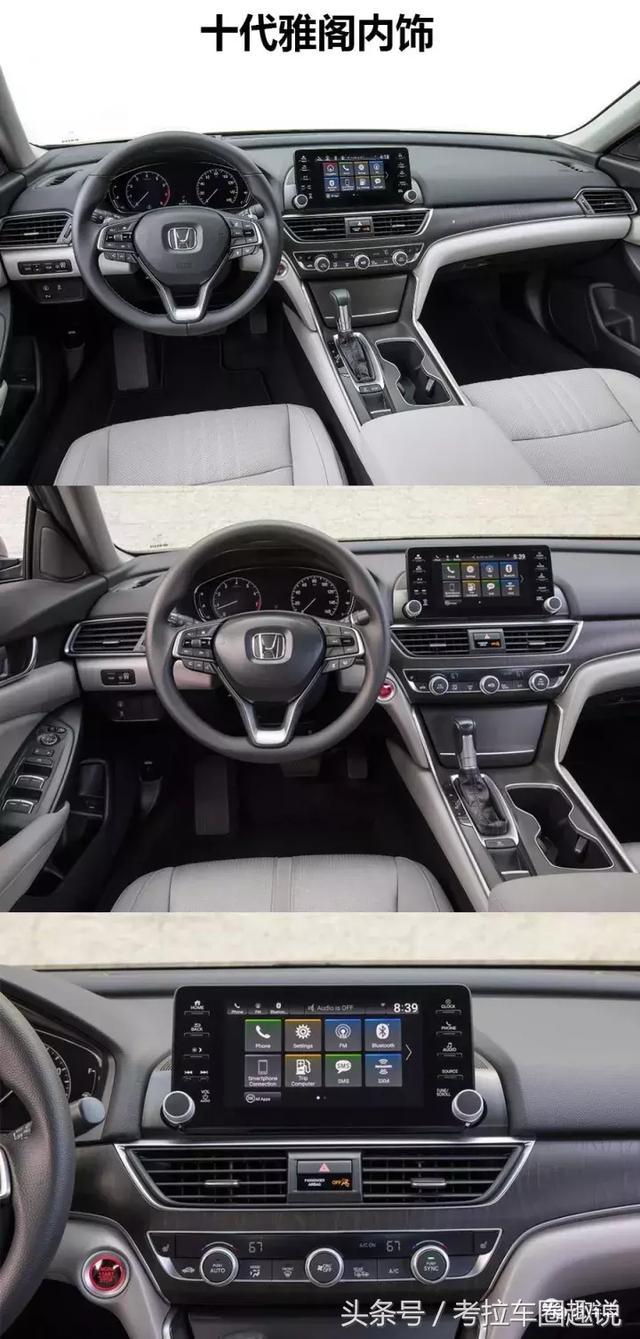 """八代凯美瑞的配置终于不再""""丰(qi)田(gai)""""了,除了抬头显示、中控大屏、液晶仪表盘三方彼此可以互联之外。还配备了一套丰田最新的Toyota Safety Sense智行安全包,包含了预碰撞安全系统、车道偏离警示、自动调节远光灯、自适应巡航、并线辅助、盲区监测、全景影像等等主动安全配置。全系标配?你想多了,这些配置有钱上高配才有,呵呵呵!"""