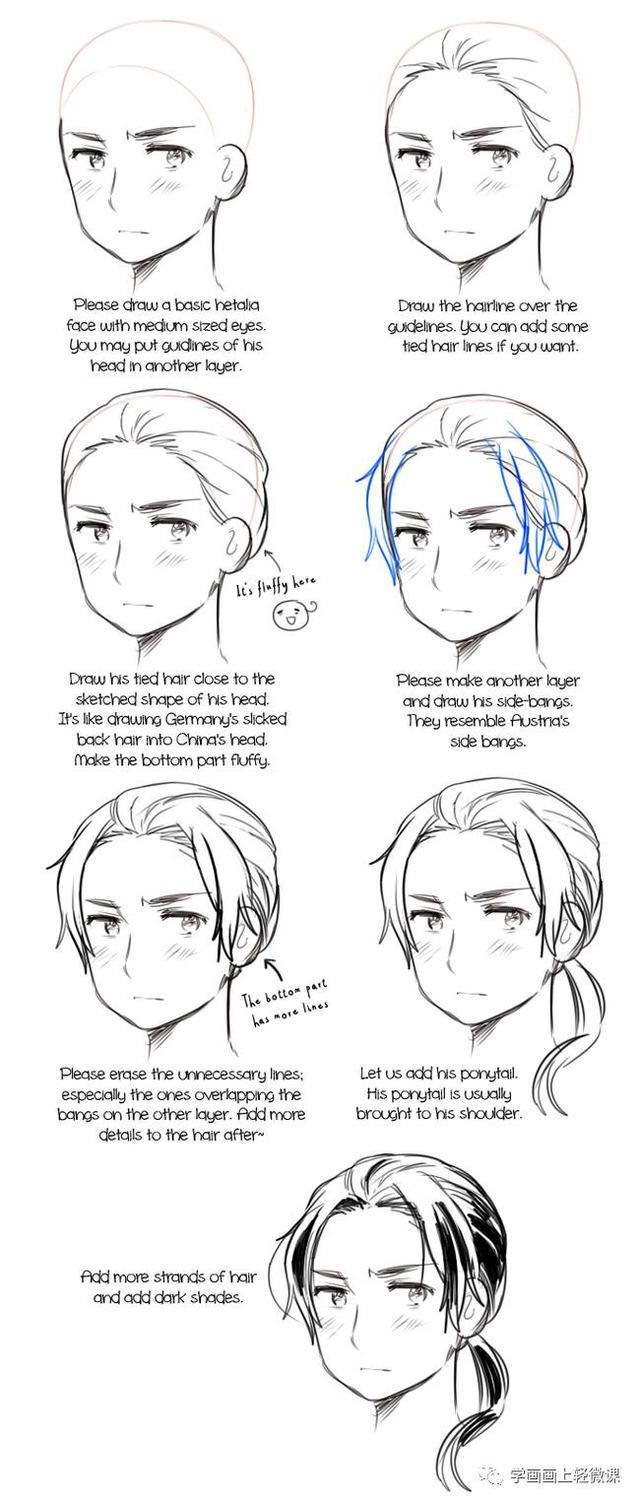 「推荐」动漫人物头发的画法步骤