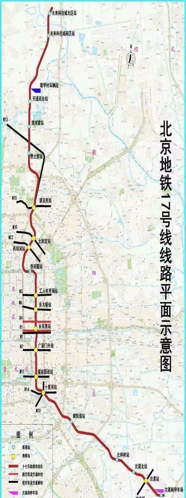 北京市最新的地铁以及运营时间调整说明