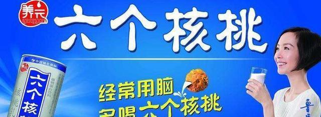 """《存档》王海打假起诉鲁豫欺诈被驳回,喝""""六个核桃""""没变聪明"""