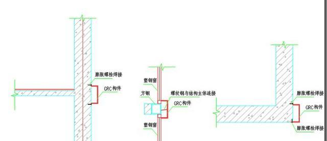 外墙grc装饰施工图