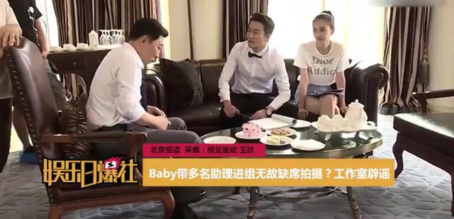 无故消失害黄轩独自演戏?带6名助理进剧组?angelababy强力发声