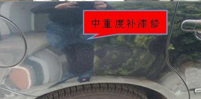 大众帕萨特二手车检测评估案例(图文)