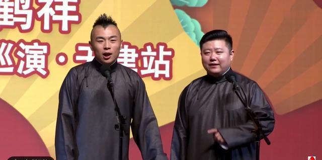 张九南炫耀颜值遭迷妹嘲讽,高九成无辜躺枪(附完整版音频)图片
