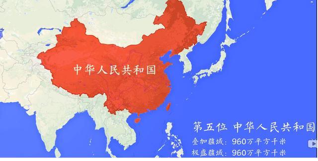 中国历史上十大版图最大的王朝,第一名不是元朝,也不是清朝图片