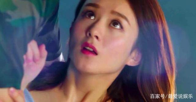 你和我的倾城时光 剧情曝光 主演赵丽颖 金瀚 俞灏明 刘恺威