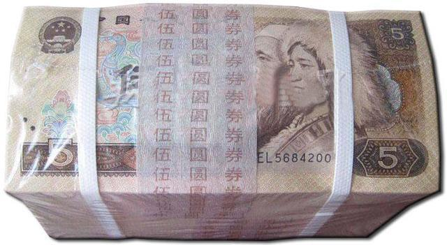 这种五元纸币或成为未来收藏黑马?专家:看品相和年代!