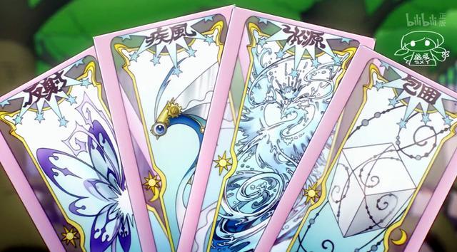 百变小樱新番整理一波,小樱已收服的十张透明卡牌全鉴赏!
