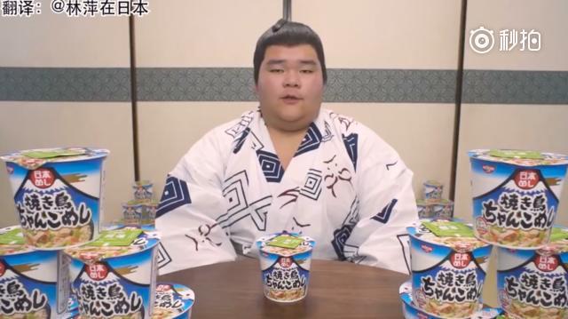表情小哥看日本大力士泡汤饭图片小人全程,微信画表情表情黑人图片