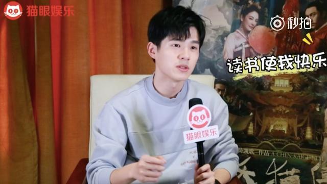 专访刘昊然预告:我交过的女朋友肯定比王大陆要少!