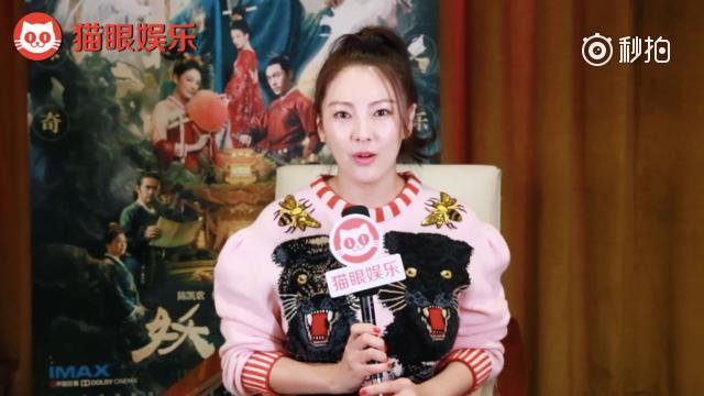 专访张雨绮:一人饰演四个角色,拍完都不知道自己在哪儿