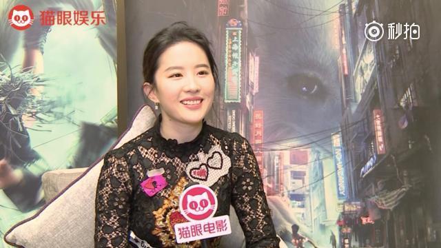 专访刘亦菲:不想做神仙姐姐,但怕讲多了大家会烦