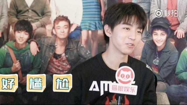 专访王俊凯预告:五个字嘴瓢了N遍,把自己都给逗笑了