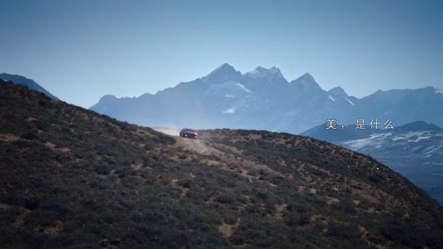 汽车营销 珠海赛车场以2分19秒的成绩刷新中国SUV圈速新记录的陆风逍陆...