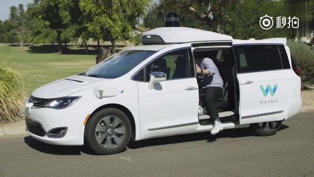 真实体验国外的自动驾驶汽车,人只需坐在后排