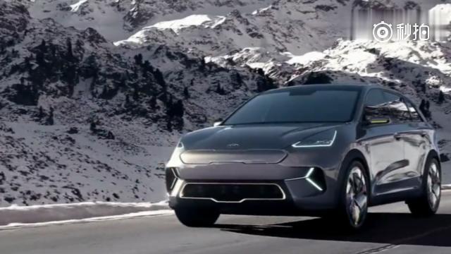 体验2018款起亚概念车,完美诠释了未来科技车