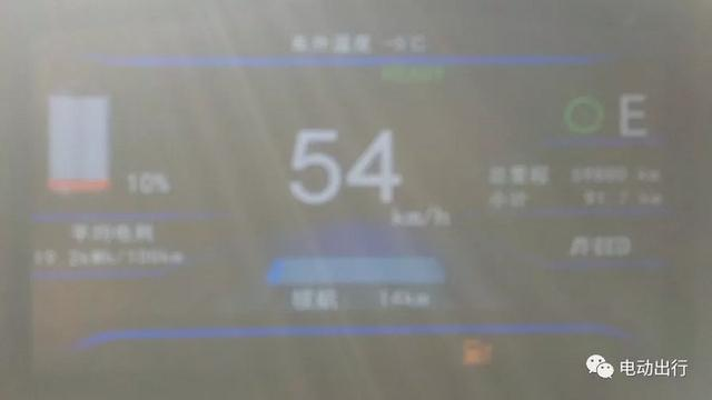 更冷酷的续航测试来了!北汽ev160能挺过100公里大关吗?