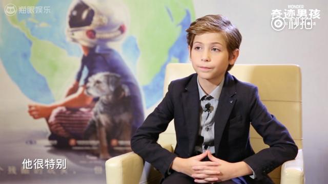 专访《奇迹男孩》雅各布:年少成名,却也曾遭受校园暴力