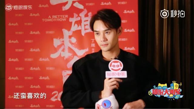 专访王凯:大哥不好当,想让两个弟弟都满意很难