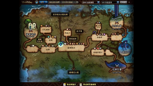 DNF起源版本地图攻略,可以帮你省不少瞬移药