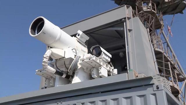 就是要比中国更快更强大:美国宣布激光炮上舰实验计划