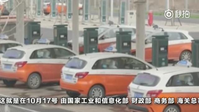 燃油车实行计划生育:必须按比例生产新能源汽车,否则就停产