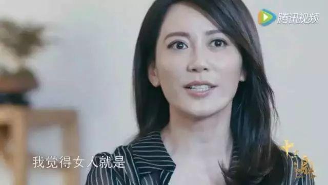 芳华女主饭局被要求跳舞惹陈道明开骂其中原因视频激光饵图片